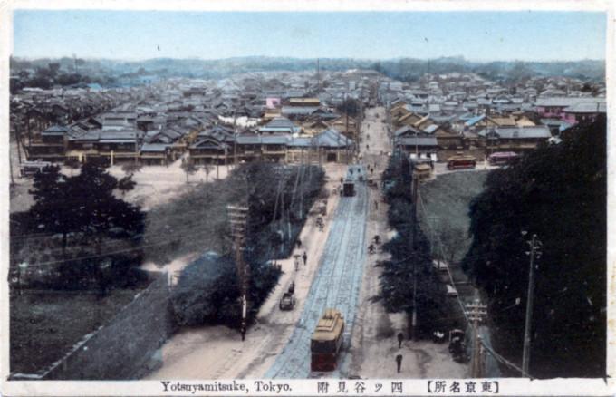 Yotsuya-mitsuke, Tokyo, c. 1915.