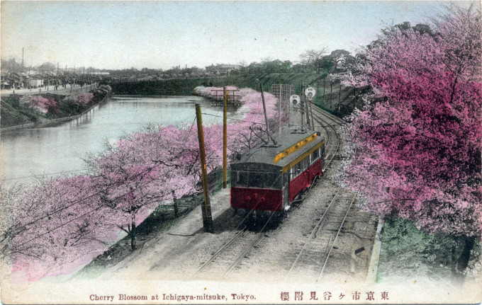 The Kanda River at Ichigaya-mitsuke, c. 1910, as a Kofu-line (now Chuo-line) train car transits toward Iidabashi station.