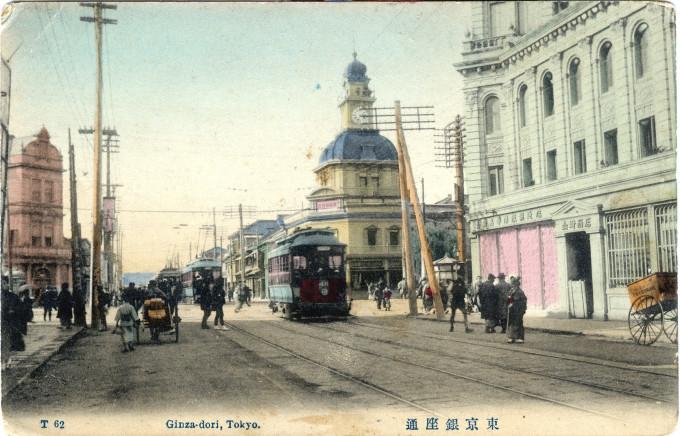 Hattori Building, c. 1910