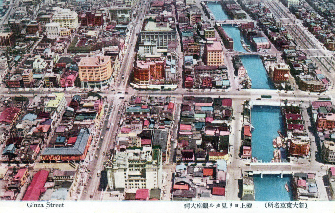 Aerial view of Ginza Crossing, c. 1940. The Wako (Hattori) clock tower is left of center; Matsuya department store is at top center; Matsuzakaya department is at bottom center.