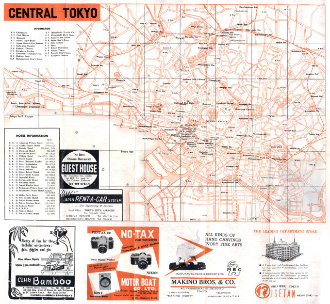Map: Central Tokyo c. 1965