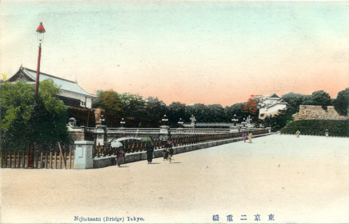 Nijubashi Bridge, Imperial Palace grounds, c. 1910