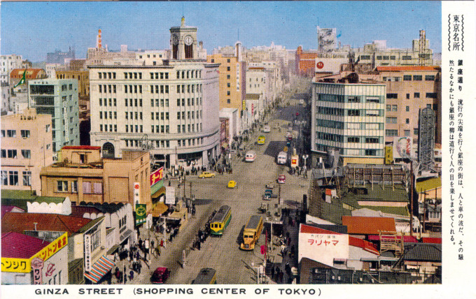 Ginza Crossing, c. 1960.