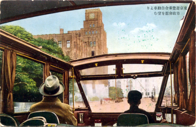 Tour bus passing Hibiya Public Hall, c. 1940.
