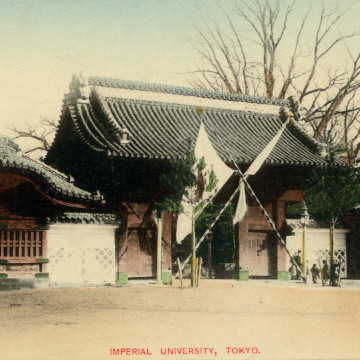 Akamon, Tokyo University, c. 1905
