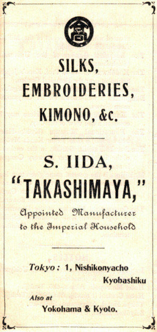 Takashimaya advertisement, c. 1910.
