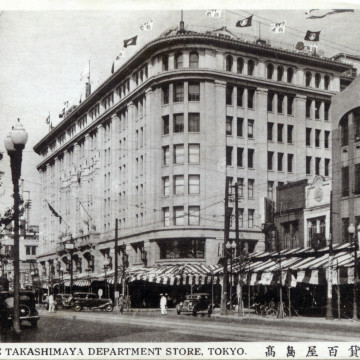 Takashimaya department store, c. 1930.