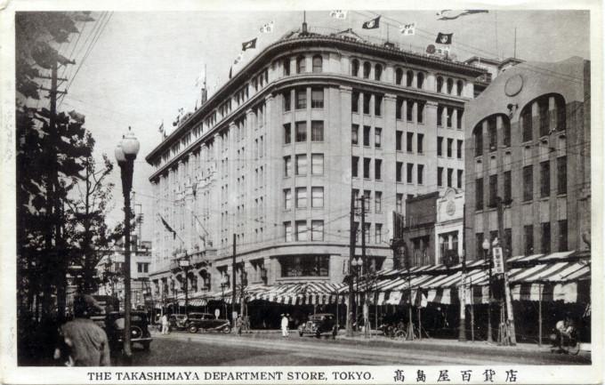 Takashimaya department store, c. 1940.