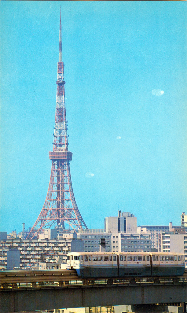 Tokyo Tower and Tokyo Monorail, c. 1965.