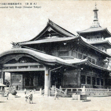 Earthquake Memorial Hall, Honjo, c. 1930.