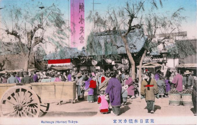 Suitengu Shrine, Nihonbashi, c. 1910.