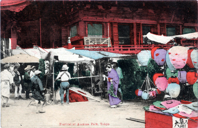 Festival at Asakusa Park, Tokyo, c. 1910