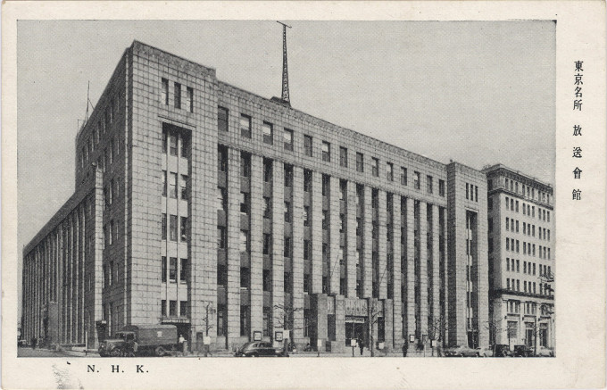 NHK, 1950