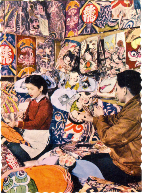 Japanese kite makerss, c. 1960.