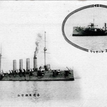 """IJN cruiser """"Soya"""", c. 1910."""
