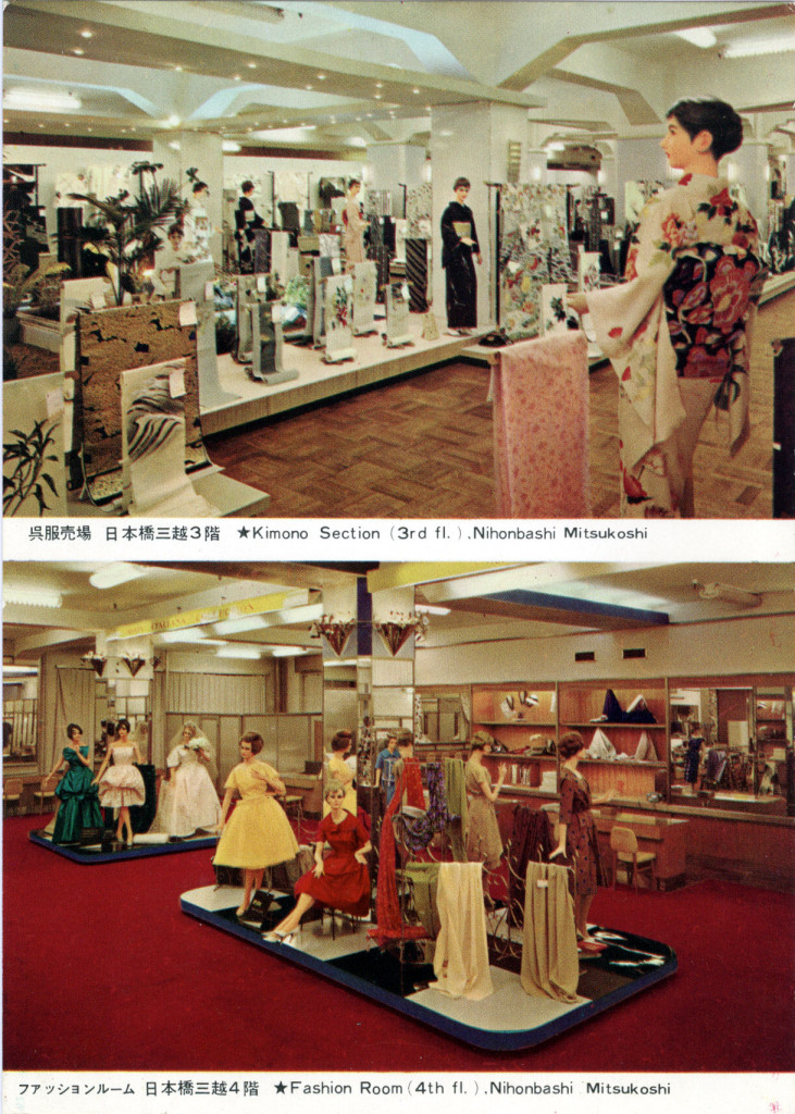 Mitsukoshi department store, interior, c. 1960.