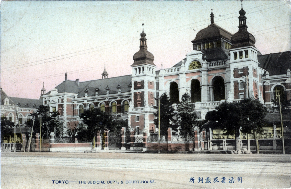 Taishin-in, Justice Ministry, c. 1910.
