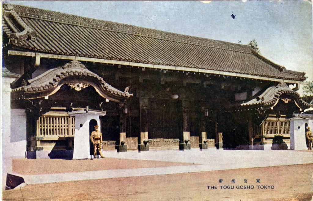 Togu Gosho, Tokyo, c. 1920.