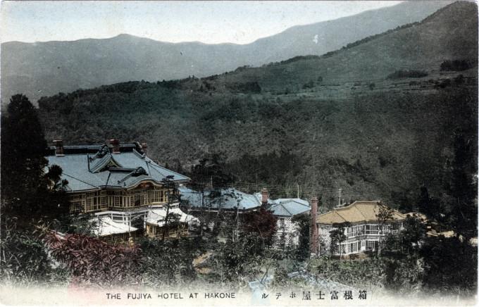 Fujiya Hotel, Hakone, c. 1910.