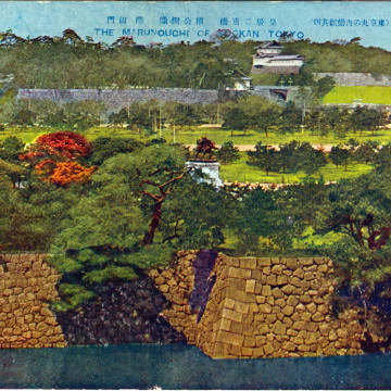 Panorama, Imperial Palace, c. 1920.