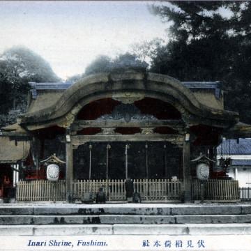Inari Fushimi Shrine, c. 1910.