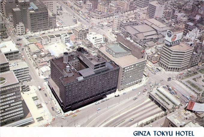 Ginza Tokyu Hotel, c. 1970.