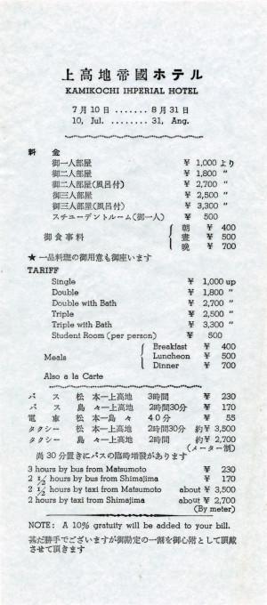 Kamikochi Imperial Hotel, tariff, c. 1950.