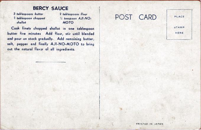 "Ajinomoto ""Bercy Sauce"", c. 1940."