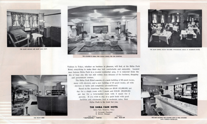 Shiba Park Hotel, brochure, c. 1955.
