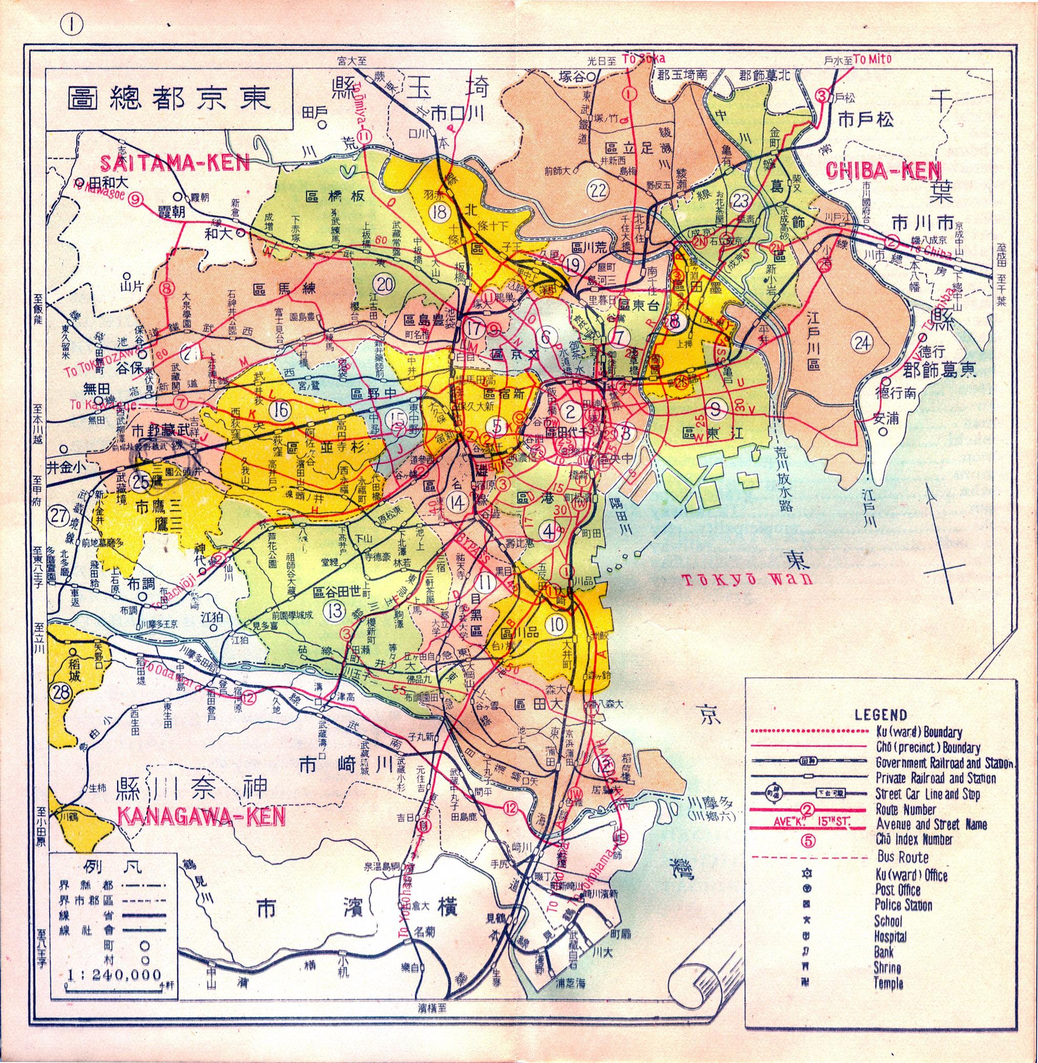 Cartography Old Tokyo