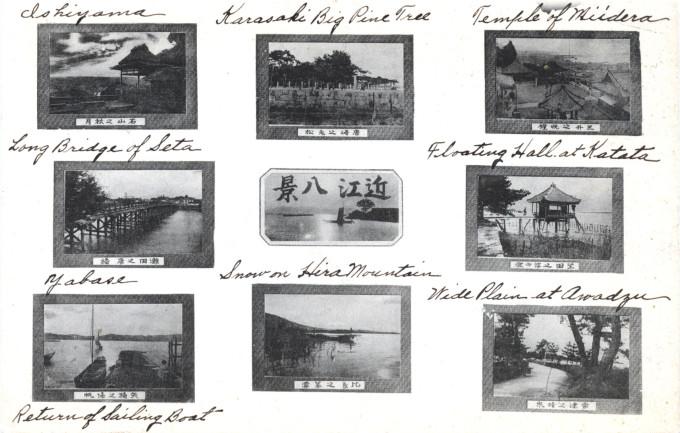 Lake Biwa tourist sights, c. 1920.