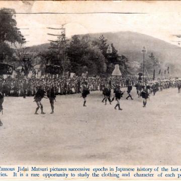 Jidai matsuri, Kyoto, 1914.