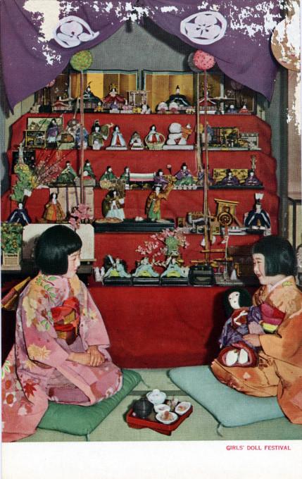 Doll Festival, c. 1940.