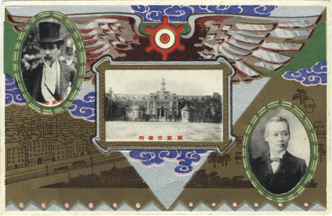 Commemorative postcard, Tokyo self-government 30th anniversary, 1919.