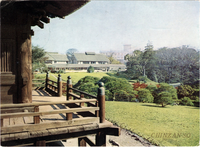 Chinzan-so gardens, 1962.