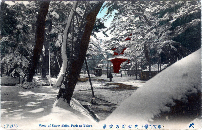View of Snow at Shiba Park, c. 1910.