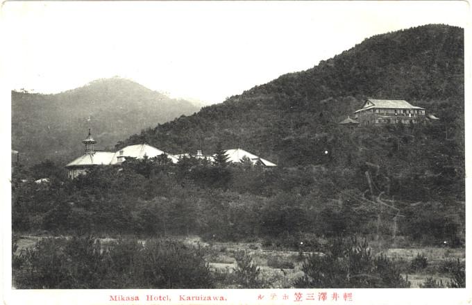 Mikasa Hotel, Karuizawa, c. 1910.