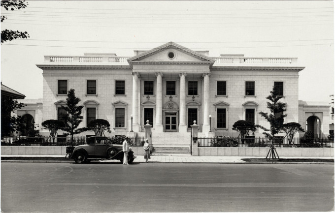 US Consulate, Yokohama, 1933.