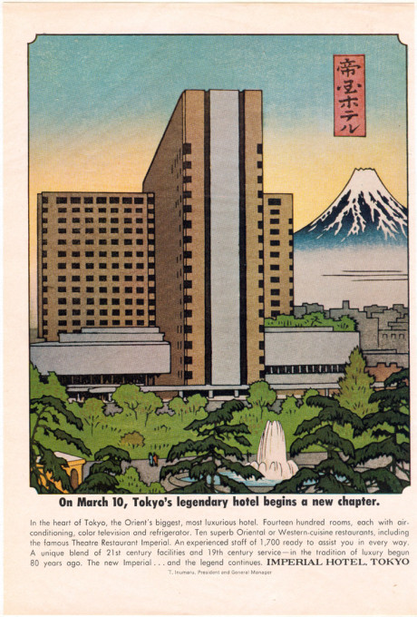 Imperial Hotel, opening, 1968.