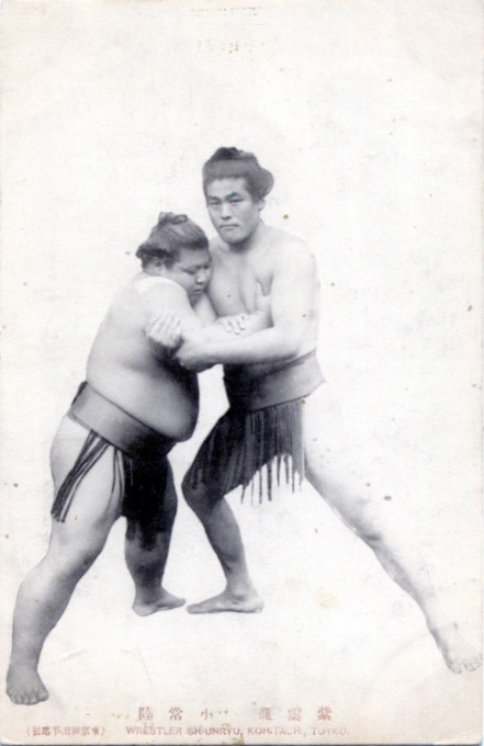 Sumo wrestlers Kohitachi & Shiunryu, c. 1910.