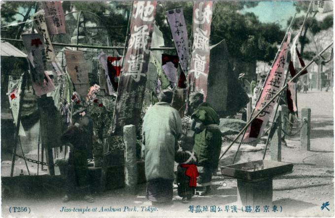 Jizo shrine, Asakusa Park, c. 1910.