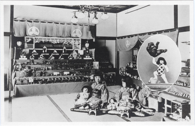Girls Day (Doll Festival), c. 1920.
