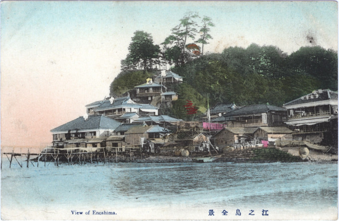 Village inns on Enoshima, c. 1910.