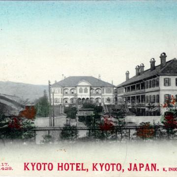 Kyoto Hotel, Kyoto, c. 1910.
