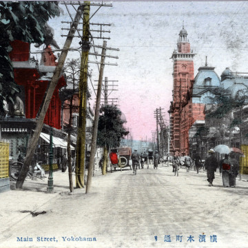 Main Street, Yokohama, c. 1920.
