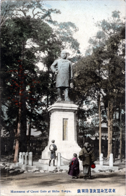 Mounment of Count Goto at Shiba Park, Tokyo, c. 1910.