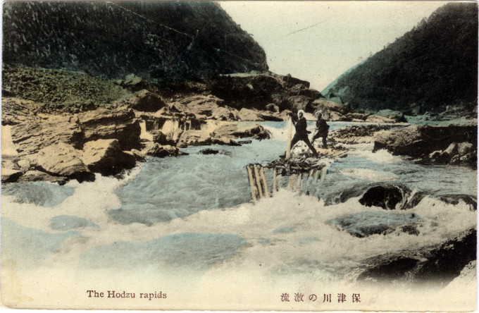 The Hodzu Rapids, Kyoto, c. 1910.