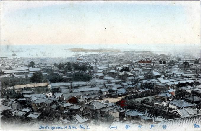 Bird's eye view of Kobe, c. 1910.