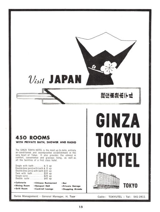Magazine advertisement, Ginza Tokyu Hotel, c. 1965.