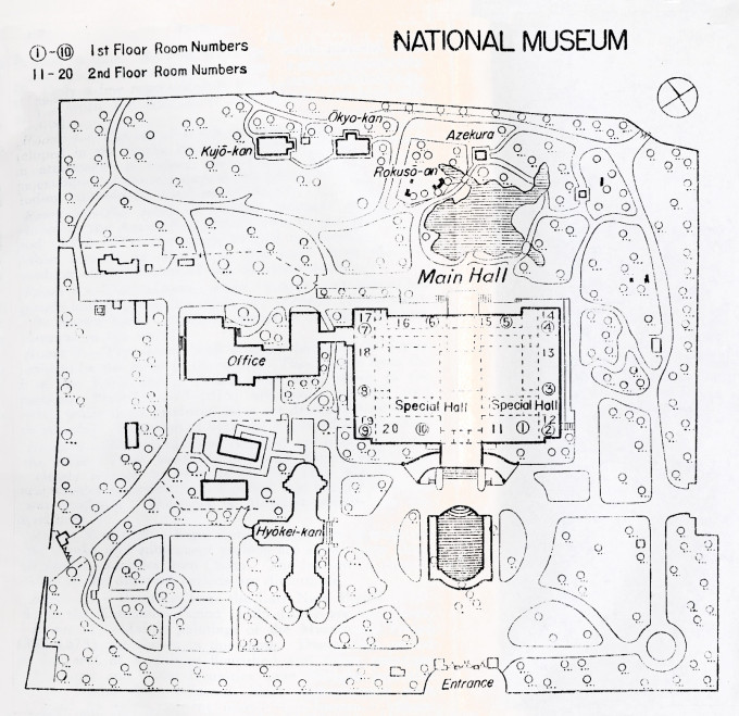 National Museums at Ueno Park (Source: Japan: The Official Guide, 1952)